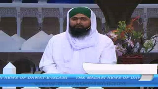 Madani Pearls Of Muballigh e Dawateislami Mufti Ali Asghar Attari Regarding Tawaf