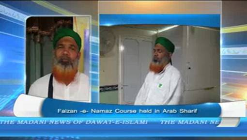 Faizan e Namaz Course Held In Arab Sharif