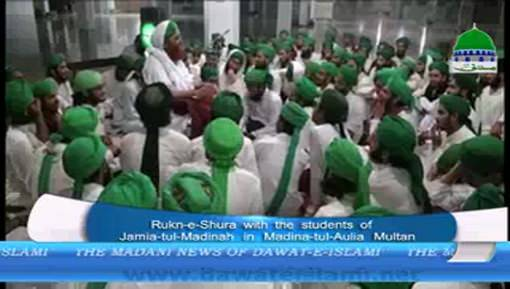 Rukn e Shura With The Student Of Jamia tul Madina In Madina tul Auliya Multan Shareef