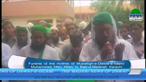 Funeral Of The Mother Of Muballigh e Dawateislami Muhammad Irfan Attari Bab ul Madina Karachi