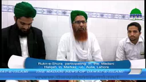 Rukn e Shura Participating In Madani Halqa In Markaz ul Auliya Lahore