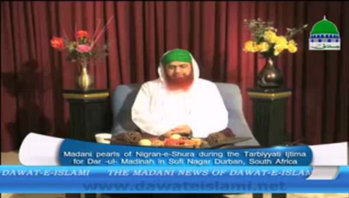 Madani Pearls Of Nigran e Shura For Dar ul Madina In Sufi Nagar Darban South Africa