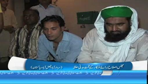 Majlis e Islah Baraye Fankaran Kay Tahat Madani Halqa Sardarabad Faisalabad
