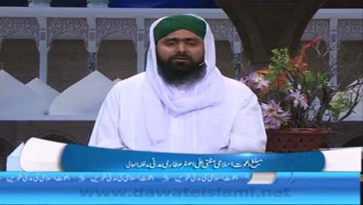 Muballigh e Dawateislami Mufti Ali Asghar Attari Kay Tawaf Kay Mutaliq Madani Phool