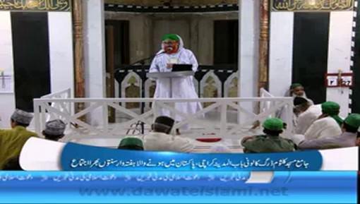 Jama Masjid Kulsoom Drig Colony Bab ul Madina Karachi Main Honay Wala Haftawar Sunnaton Bhara Ijtima