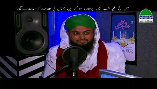 Hajja tul Wada Kay Moqay Par Aaqa ﷺ Ka Halaq Karwanay Ki Hikmat Aala Hazrat Ki Nazar Main