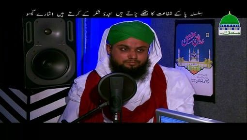 Maqam e Mahmood Par Aaqa ﷺ Ka Sajada e Shukr Aala Hazrat Ki Nazar Main