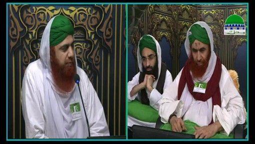Madani Muzakra Ep 1284 - 20 Zulqada 1438H