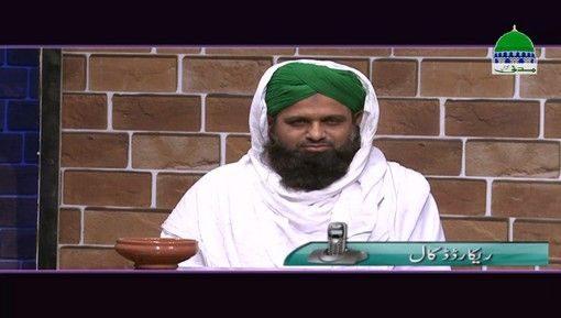 Qurbani Kay Bakray Ki Umar Kitin Ho