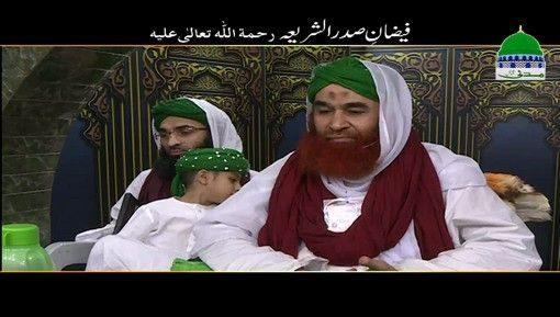 Faizan e Sadr ush Sharia