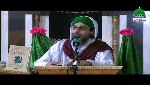 Hazrat Imam Maalik رحمۃ اللہ تعالٰی علیہ Nay Umda Ghoray Kis Ko Tuhfay Main Diye?