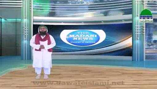 Madani News English - 10 August 2017