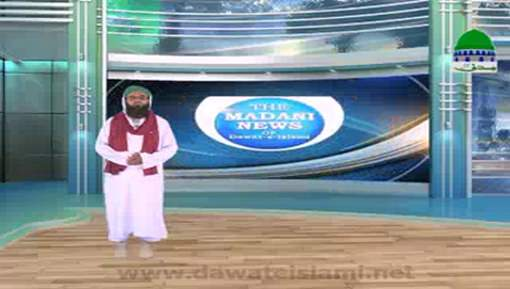 Madani News English - 14 August 2017