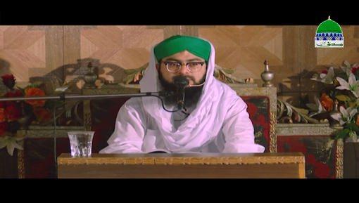 Dars e Shifa Shareef Ep 56 - Maqam e Mustafa ﷺ