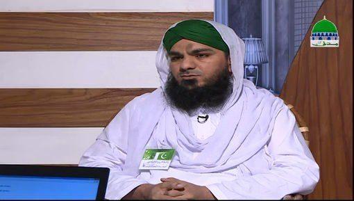 Dar ul Ifta Ahlesunnat Ep 953 - Qurbani Kay Masail