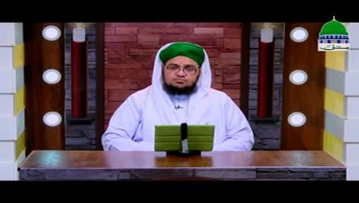 Hadees Ki Roshni Main Ep 07 -  Iman Ki Halawat