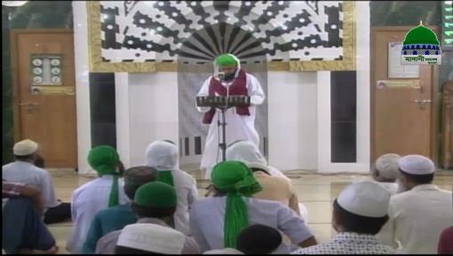 Haftawar Sunnaton Bhara Ijtima Ep 41 - Rah e Khuda Main Sadqa Dena - Bangla