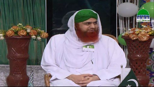 Jashn e Azadi Special