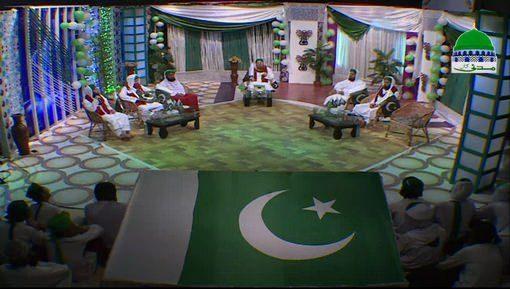 Pak Watan Ki Khushboo