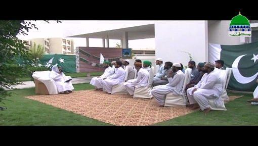 Tehreek e Pakistan Main Nojawan Ka Kirdar Part 01 - Nojawan Ka Pakistan