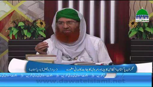 Rukn e Shura Haji Shahid Attari Ka Mehervi Kabinat Say Madani Mashwara