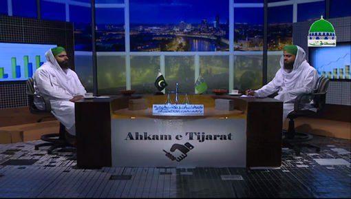 Ahkam e Tijarat Ep 176 - Tehreek e Azadi Main Tajir Ka Kirdar