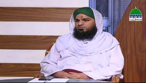 Dar ul Ifta Ahlesunnat Ep 956 - Mutafarriq Masail