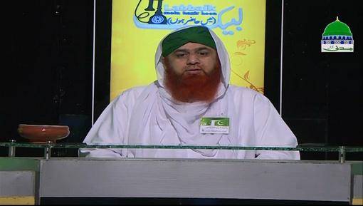 لبّیک Main Hazir Hon Ep 36 - Azadi
