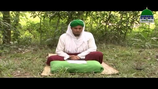 Sunnatain Aur Aadab Ep 12 - Ghar Main Anay Janay Ki Sunnatain Aur Aadab - Bangla
