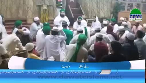 Ashiqan e Rasool Kay Madani Kaam
