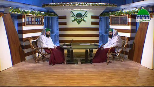 Dar ul Ifta Ahlesunnat Ep 958 - Mutafarriq Masail