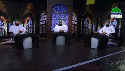 Husn e Islam Ep 15 - Raston Ka Haq