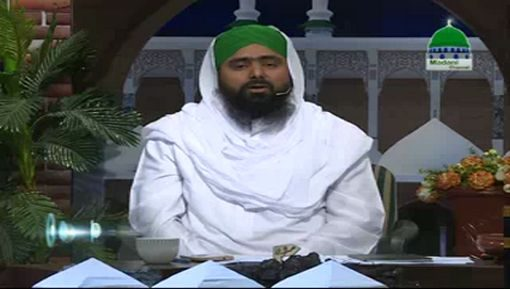 Hajj Ka Tairhwan Wajib