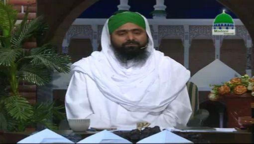 Hajj Ka Pandarhwan Wajib