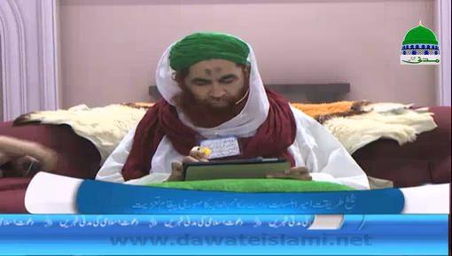 Muhammad Azeem Attari Sahib Say Ameer e Ahlesunnat Ki Taziyat