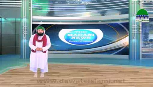 Madani News English - 18 August 2017