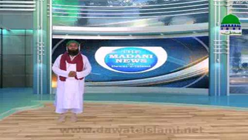Madani News English - 20 August 2017