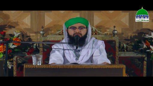 Dars e Shifa Shareef Ep 57 - Aaqa ﷺ Kay Mubarak Naam