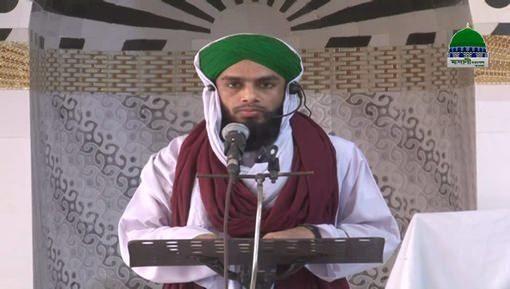 Iman Ki Shakhain Ep 13 - Hazrat Abu Bakar Siddique رضی اللہ عنہ Ka Ishq e Rasool ﷺ - Bangla
