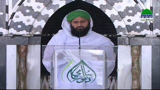 Iman Ki Shakhain Ep 285 - Sunnat e Rasool ﷺ Ki Ittiba