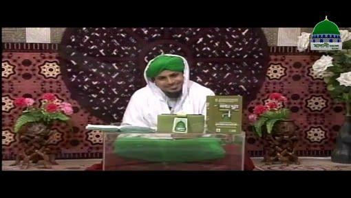 Ramadan ALLAH Ka Mehman Ep 11 - Bangla