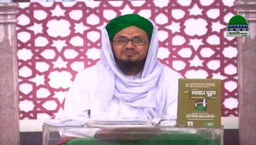 Shan e Mustafa ﷺ Ep 25 - Huzoor ﷺ Kay Mojzat - Bangla