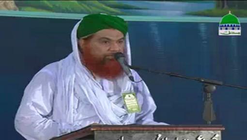 Haftawar Sunnaton Bhara Ijtima Ep 423 - Islam Main Aurat Ka Maqam