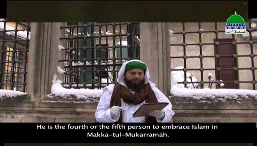 Ziyarat e Maqamat e Muqadasa 08 - Hazrat Sayyiduna Abu Zar Ghaffari رضی اللہ عنہ