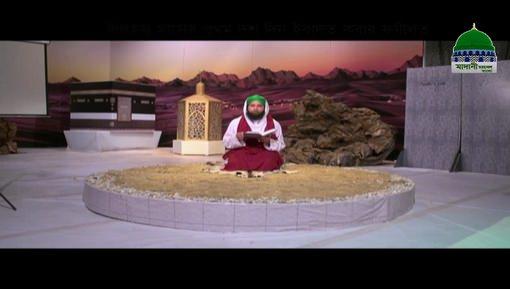 Zul Hijja Main Roza Rakhnay Ki Fazilat