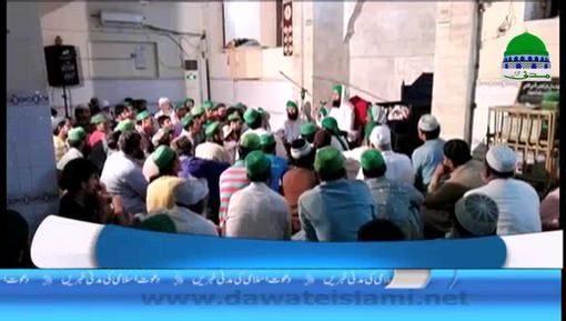 Lahore Pakistan Main Honay Wala Sunnaton Bhara Ijtima