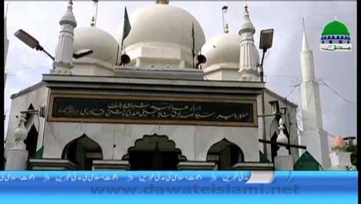 Huzoor Peer Syed Sadiq Shah Qadri رحمۃ اللہ علیہ Kay Mazar Par Aashiqan e Rasool Ki Hazri