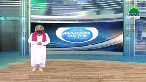 Madani News English - 21 August 2017