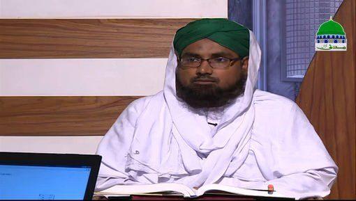 Dar ul Ifta Ahlesunnat Ep 961 - Qurbani Kay Janwar Say Nafa Hasil Karna Kaisa?