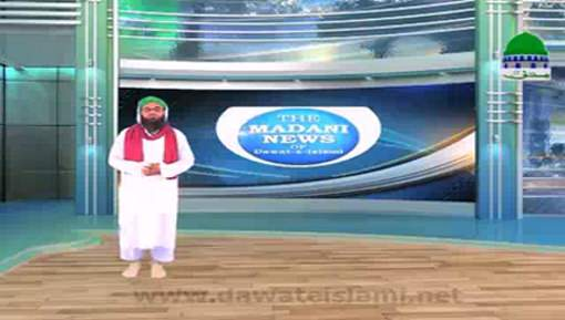 Madani News English - 23 August 2017